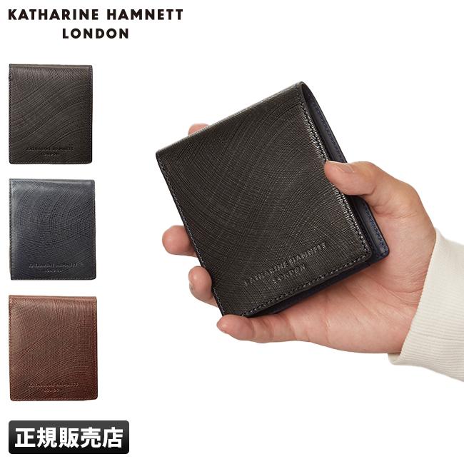 【カード28倍|5/30限定】 キャサリンハムネット ウェーブ 二つ折り財布 革 型押しレザー 490-57302