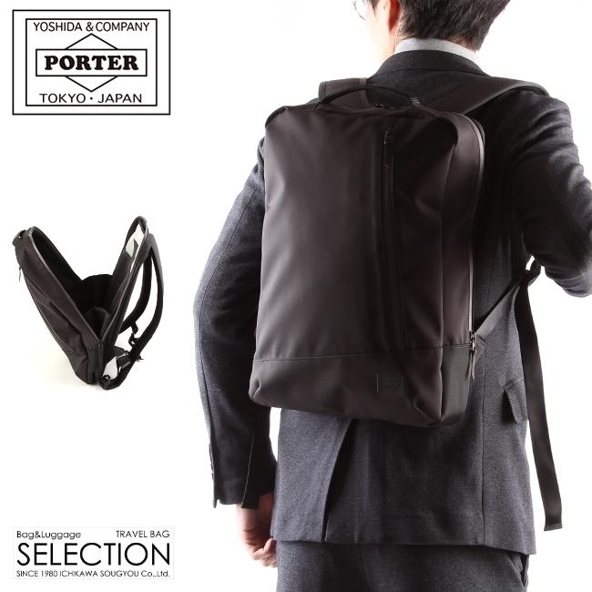 【カード28倍|5/30限定】吉田カバン ポーター フューチャー ビジネスリュック メンズ A4 PORTER 697-19683