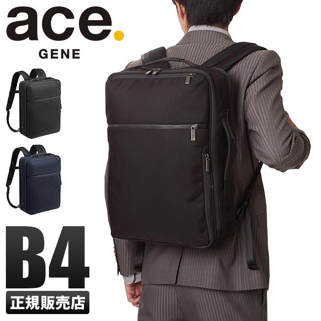 【カード28倍 5/30限定】エース ジーンレーベル ガジェタブルCB リュック ビジネスリュック メンズ B4 ACE 62363