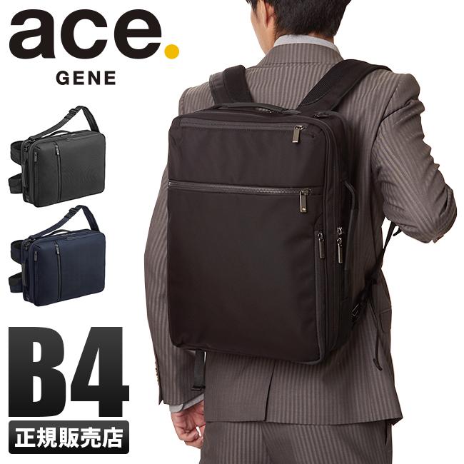 【カード28倍|5/30限定】エース ジーンレーベル ガジェタブルCB 3WAY ビジネスバッグ リュック メンズ ノートPC ACE 62364