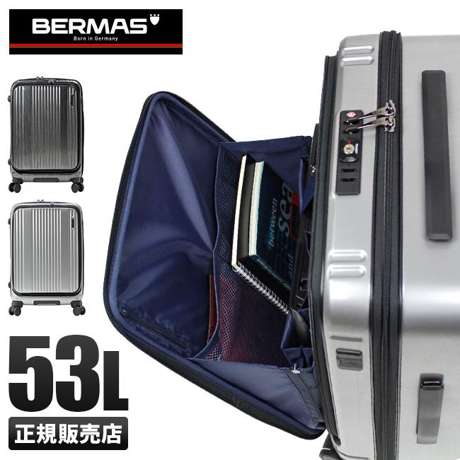 【カード28倍|5/30限定】【1年保証】バーマス インターシティ スーツケース Mサイズ/53L フロントオープン ストッパー USBポート BERMAS 60501 ccpr