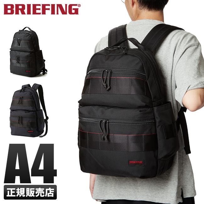 【カード28倍|5/30限定】ブリーフィング リュック バックパック バッグ メンズ BRIEFING USA brf136219