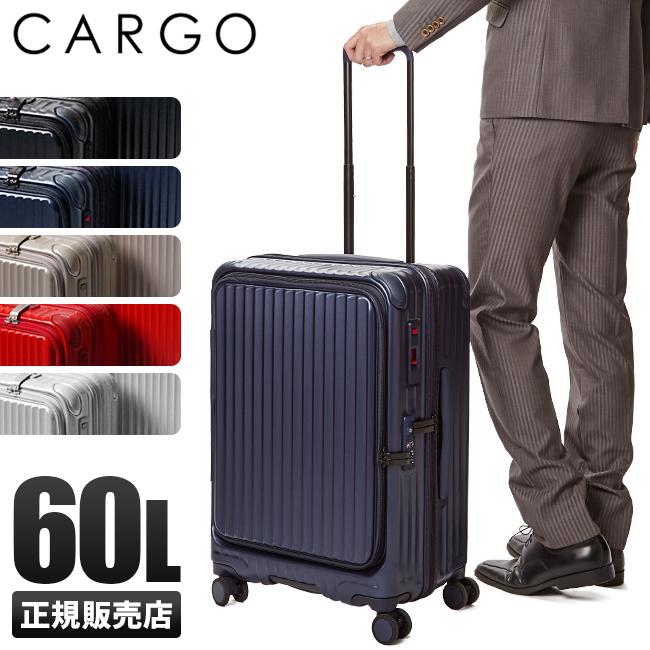 【カード28倍|5/30限定】【2年保証】カーゴ エアレイヤー スーツケース Mサイズ 60L フロントオープン ストッパー付き 軽量 CARGO cat648ly
