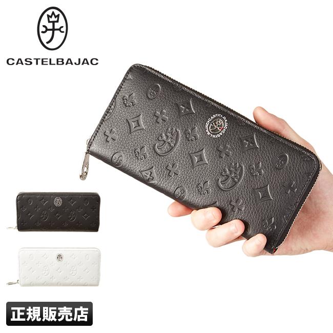 【カード28倍|5/30限定】カステルバジャック マルセル 財布 長財布 本革 メンズ レディース ラウンドファスナー CASTELBAJAC cb-61616