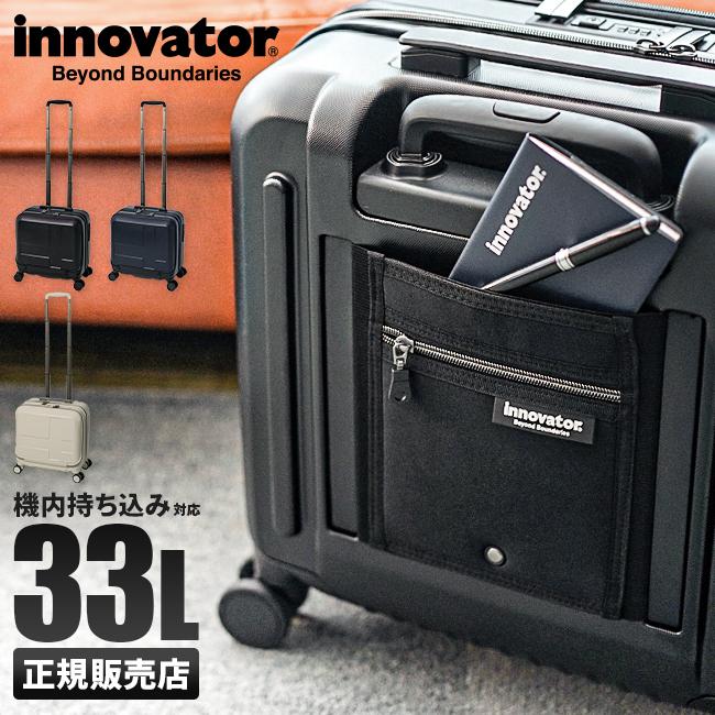【カード28倍|5/30限定】イノベーター スーツケース ビジネスキャリーバッグ 機内持ち込み 33L Sサイズ フロントオープン ストッパー付き innovator INV36