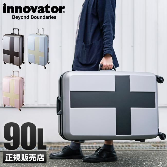 【5H限定★豪華プレゼント!6/14 19:00~】【2年保証】イノベーター クロスペイント スーツケース 90L Lサイズ フレームタイプ 軽量 innovator INV68T