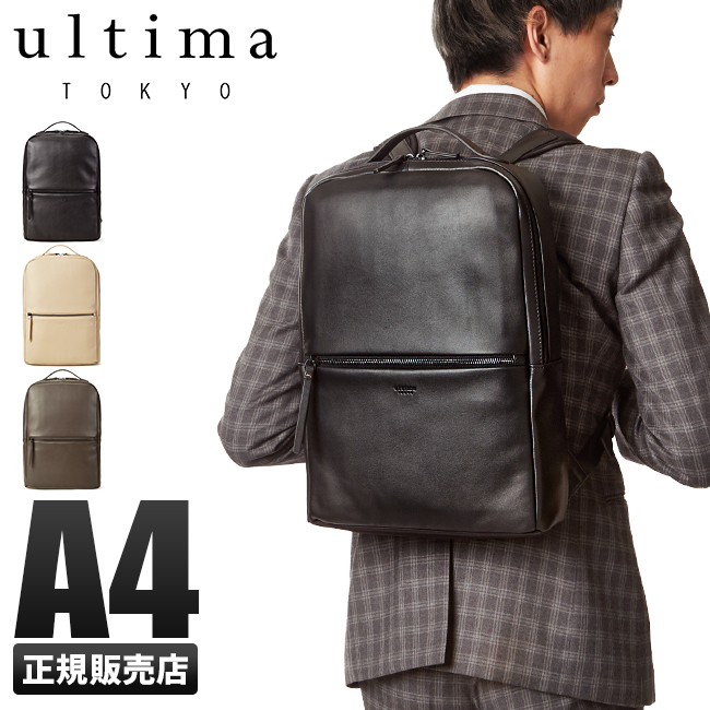 【カード28倍 5/30限定】エース ウルティマトーキョー ビジネスリュック 本革 薄型 薄マチ 小さめ A4 ACE ultima TOKYO 77951