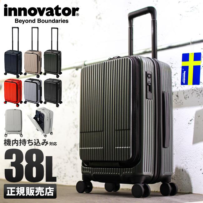 【カード26倍|3/22(日)限定】【2年保証】イノベーター スーツケース 機内持ち込み Sサイズ 38L フロントオープン 軽量 INNOVATOR INV50