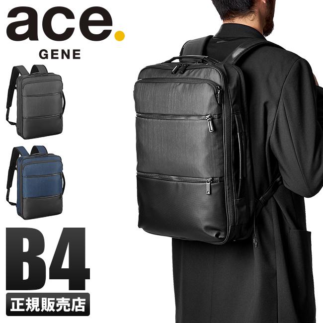【カード28倍|5/30限定】エースジーン コンビライト ビジネスリュック メンズ 薄マチ 薄型 B4 ace.GENE 62511