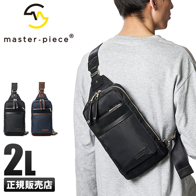 【カード8倍】マスターピース ボディバッグ ワンショルダー メンズ 斜めがけ master-piece 01388