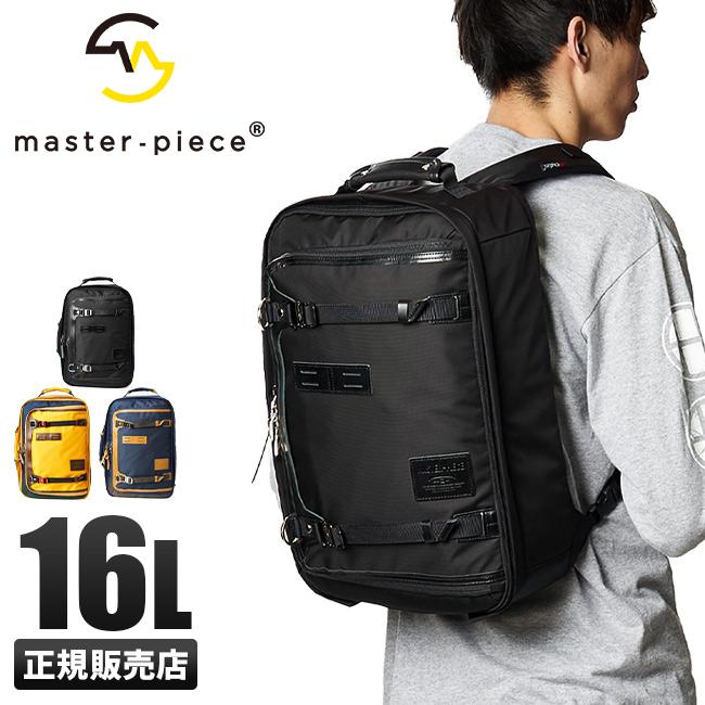 【カード8倍】マスターピース リュック バックパック メンズ 小さめ master-piece 01752-v2
