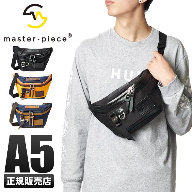 【カード8倍】マスターピース ボディバッグ ウエストバッグ メンズ ミニ 小さめ master-piece 01754-v2