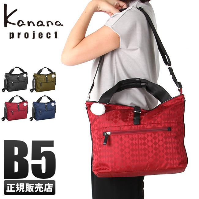 カナナプロジェクト ショルダーバッグ レディース モノグラム 旅行 軽量 Kanana project Monogram 59132