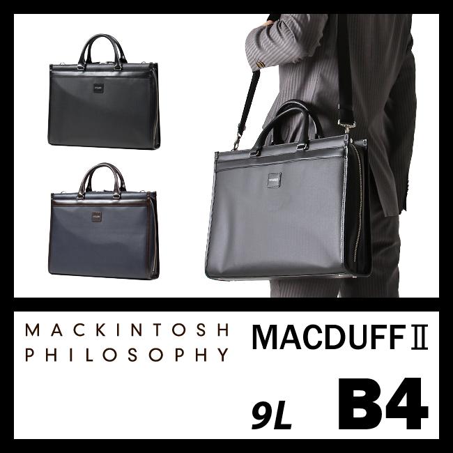 マッキントッシュ フィロソフィー ビジネスバッグ 2WAY メンズ B4 ブリーフケース MACKINTOSH PHILOSOPHY マクダフ2 59194