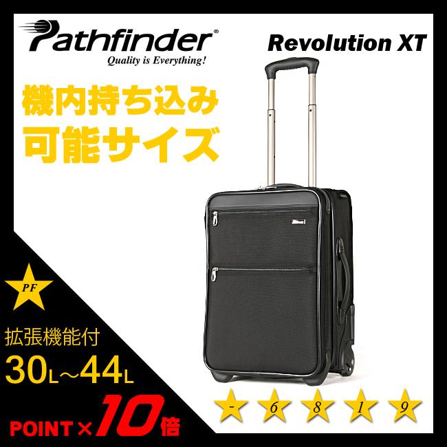 パスファインダー ビジネスキャリーバッグ レボリューションXT-DAX 30L~44L 拡張機能 エキスパンド 機内持ち込み S フロントポケット 出張 PATHFINDER PF6819DAXB