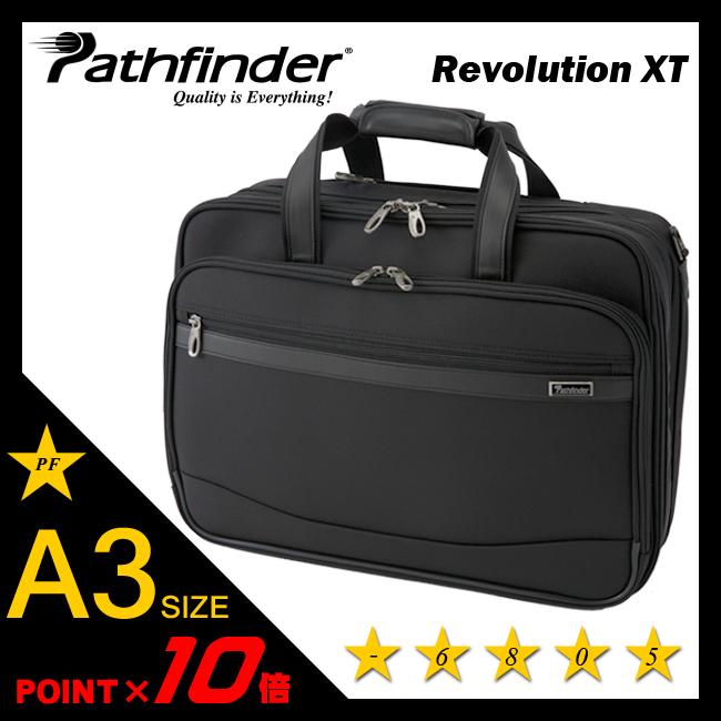 【まもなく終了!会員ランク+D4倍/P3倍/G2倍】パスファインダー レボリューションXT ビジネスバッグ A3 拡張機能 エキスパンダブル ブリーフケース メンズ PATHFINDER PF6805B