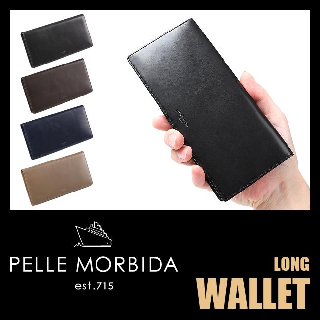 【緊急開催中!カードでP18~22倍!】ペッレモルビダ PELLE MORBIDA 財布 長財布 本革 革 レザー メンズ バルカ Barca BA208
