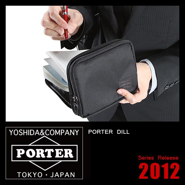 吉田カバン ポーター ディル マルチオーガナイザー ポーターディル iPhone iPod 貴重品入れ 海外旅行 パスポートケース PORTER DILL 653-09109