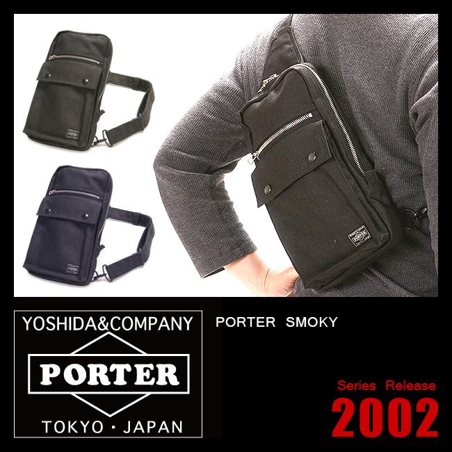 吉田カバン ポーター スモーキー ボディバッグ メンズ レディース ボディバッグ ワンショルダーバッグ PORTER 592-07531
