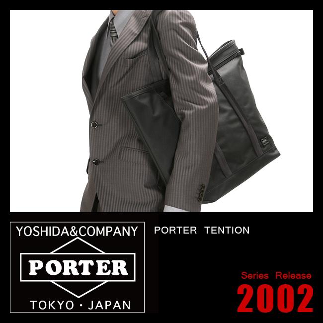 【緊急開催中!カードでP18~22倍!】吉田カバン ポーター テンション ビジネスバッグ トートバッグ 縦型 ビジネストート B4 PORTER 627-06562