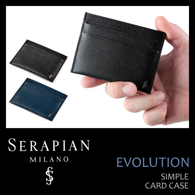 【緊急開催中!カードでP18~22倍!】セラピアン カードケース パスケース 定期入れ 本革 レザー SERAPIAN 6241M11