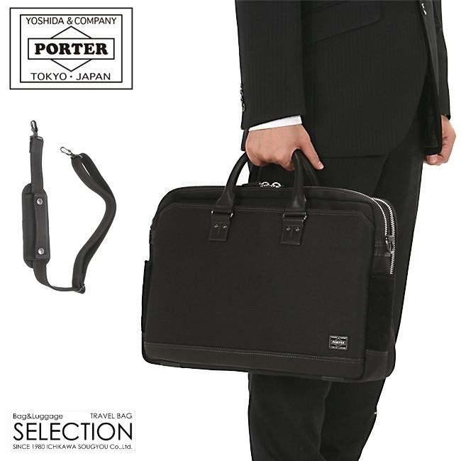 【カード28倍|5/30限定】吉田カバン ポーター エルダー ビジネスバッグ メンズ 2WAY B4 PORTER 010-04430