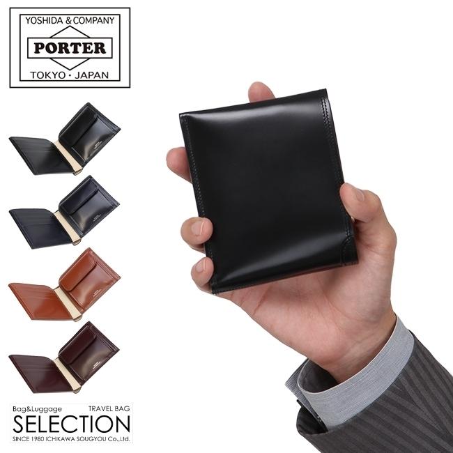 【カード28倍|5/30限定】吉田カバン ポーター カウンター 財布 二つ折り財布 本革 メンズ PORTER 037-02982