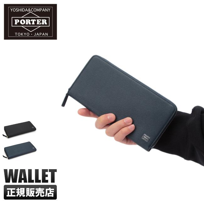 【カード28倍|5/30限定】吉田カバン ポーター カレント 財布 長財布 本革 ラウンドファスナー メンズ PORTER 052-02214