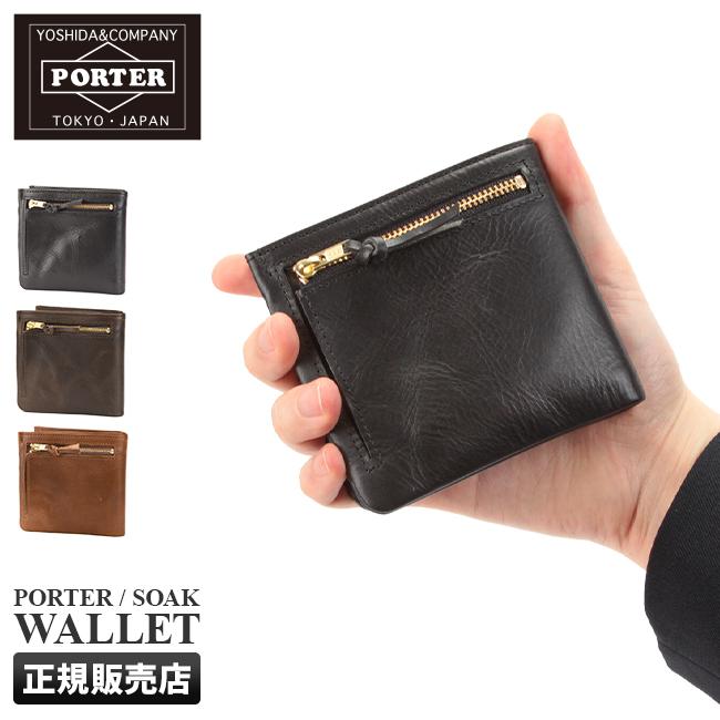 【カード28倍 5/30限定】吉田カバン ポーター ソーク 財布 二つ折り財布 小銭入れあり 革 PORTER 101-06002