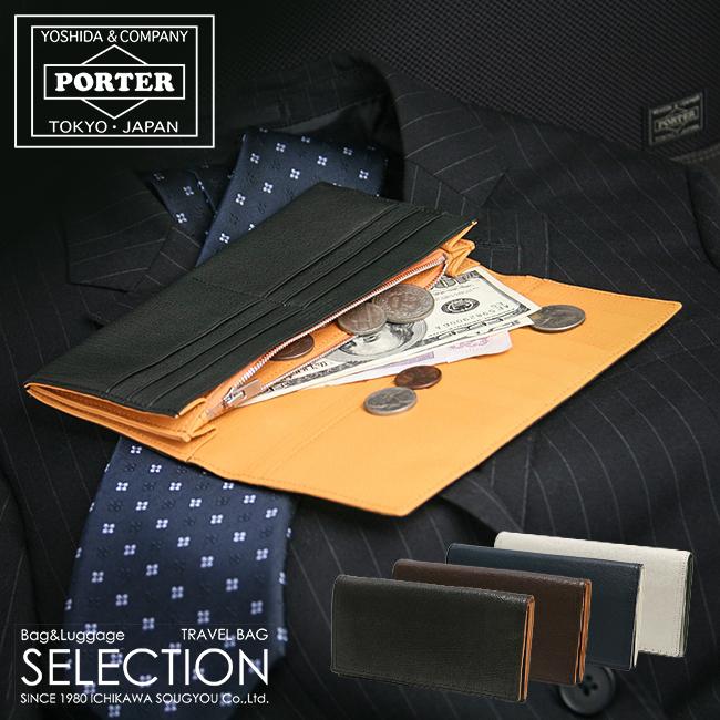 【カード28倍|5/30限定】吉田カバン ポーター ダブル 財布 長財布 本革 PORTER 129-06010