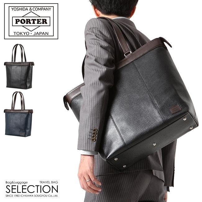【カード28倍|5/30限定】吉田カバン ポーター ブレンド トートバッグ メンズ 大きめ 本革 A4 PORTER 192-03749