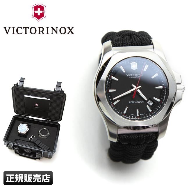 【カードP25~29倍★7/25(木)限定】【在庫限り】【正規品】ビクトリノックス イノックス パラコード 腕時計 SPECIAL BOX 241726.1