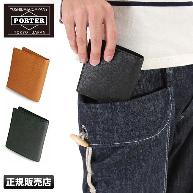 【カード28倍 5/30限定】吉田カバン ポーター メトロ 財布 二つ折り財布 本革 PORTER 245-06062