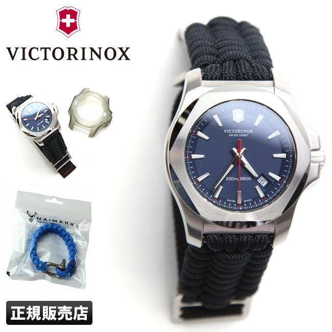 【カードP23倍|8/30(金)限定】【在庫限り】【正規品】【日本限定販売】ビクトリノックス イノックス パラコード 腕時計 249105
