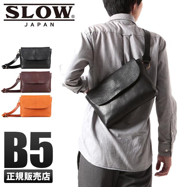 【カード28倍|5/30限定】SLOW ショルダーバッグ バッグ メンズ 本革 スロウ ボーノ bono 49s13b【PCP】