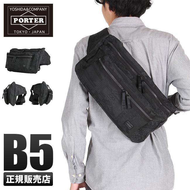 【カード28倍|5/30限定】吉田カバン ポーター ヴァーヴ ウエストバッグ メンズ B5 PORTER 527-17005