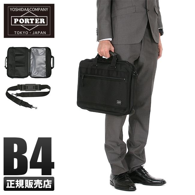 【カード28倍|5/30限定】吉田カバン ポーター クリップ ビジネスバッグ メンズ 薄型 2WAY B4 PORTER 550-08959