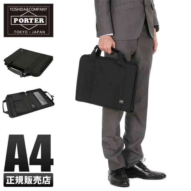 【カード28倍|5/30限定】吉田カバン ポーター クリップ ビジネスバッグ メンズ 薄型 1WAY A4 PORTER 550-08960