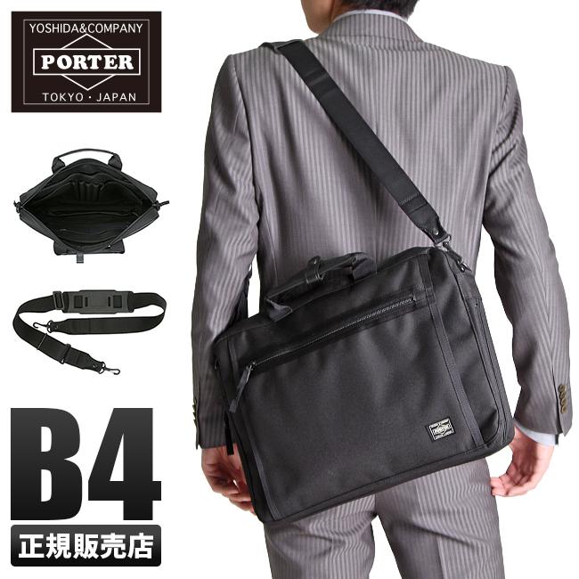 【カード28倍|5/30限定】吉田カバン ポーター クリップ ビジネスバッグ メンズ 拡張 薄型 2WAY B4 PORTER 550-08961