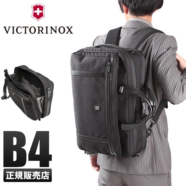 【カード28倍|5/30限定】ビクトリノックス 3WAY ビジネスバッグ リュック メンズ ノートPC B4 VICTORINOX 604685