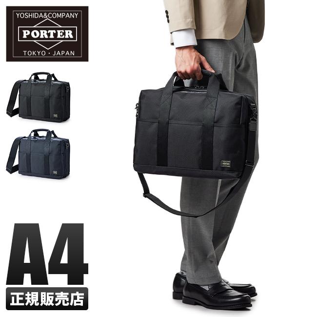 【カード28倍|5/30限定】吉田カバン ポーター ステージ ビジネスバッグ メンズ 軽量 2WAY A4 PORTER 620-08285