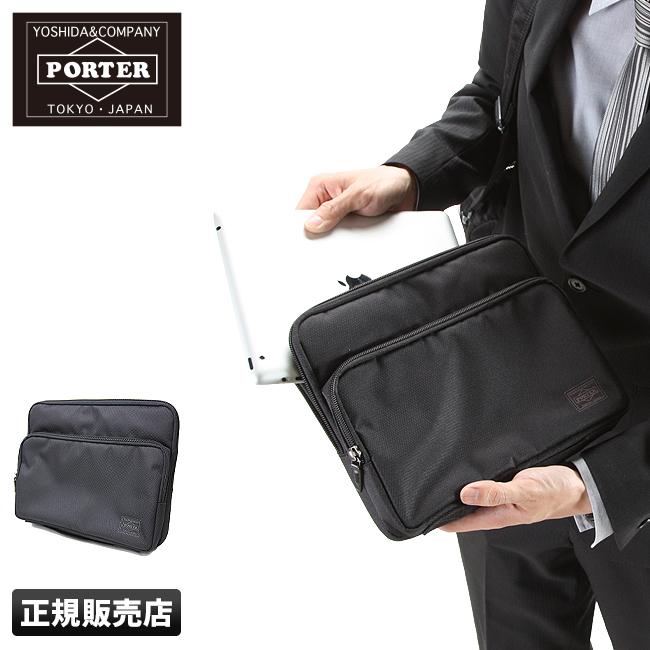 【緊急告知!カードP20倍+α!4/10(水)0:00~】吉田カバン ポーター ディル タブレットケース ポーターディル iPad B5 PORTER DILL 653-08880 ママ割