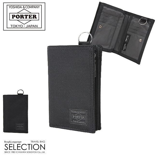【カード28倍|5/30限定】吉田カバン ポーター ディル 財布 二つ折り財布 PORTER 653-09755