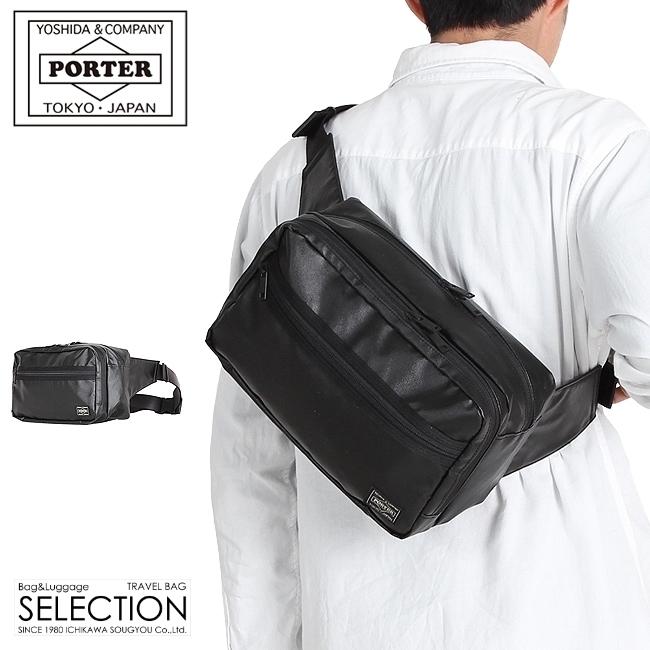 【カード17倍】吉田カバン ポーター タクティカル ウエストバッグ メンズ 防水 A5 PORTER 654-07074