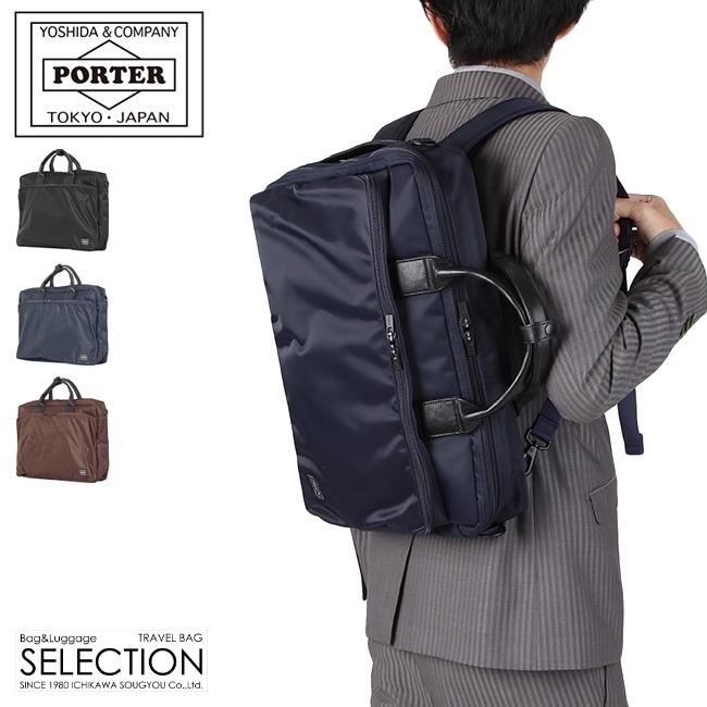 【カード28倍|5/30限定】吉田カバン ポーター タイム 3WAY ビジネスバッグ リュック メンズ ノートPC B4 PORTER 655-08296