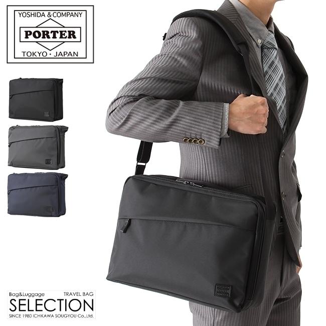 【カード28倍|5/30限定】吉田カバン ポーター ビュー ビジネスバッグ メンズ A4 PORTER 695-05763