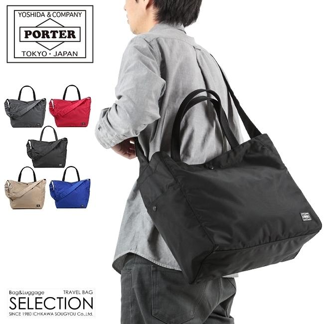 【カード28倍 5/30限定】吉田カバン ポーター ジョイン トートバッグ メンズ レディース B4 PORTER 872-07646