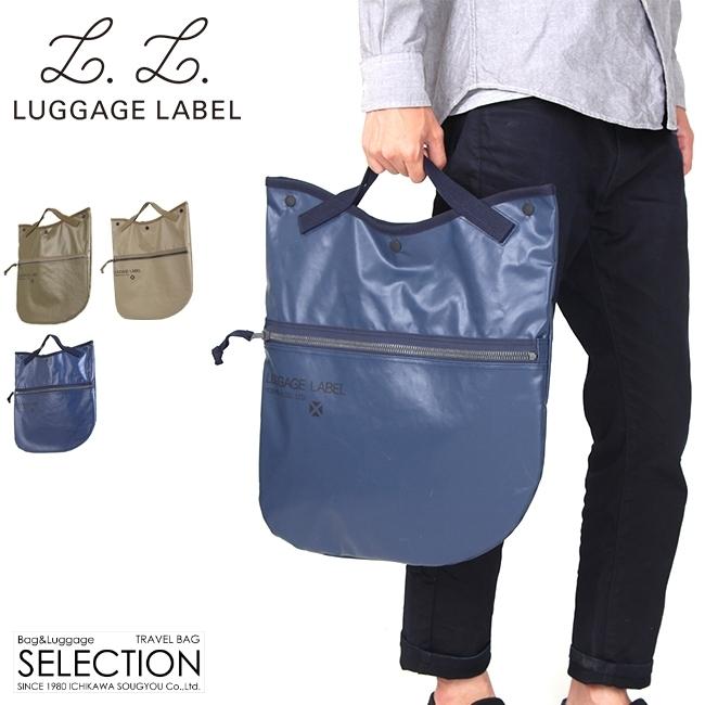 【カード17倍】【在庫限り】吉田カバン ラゲッジレーベル タンク トートバッグ B4 LUGGAGE LABEL 972-08803