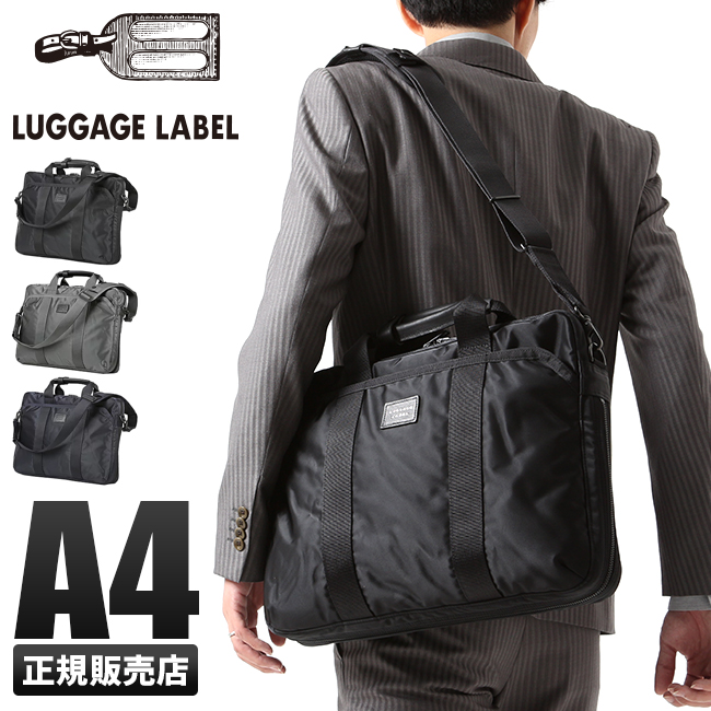 【カード26倍|3/22(日)限定】吉田カバン ラゲッジレーベル ゾーン ビジネスバッグ メンズ 2WAY A4 LUGAGGE LABEL 973-07200