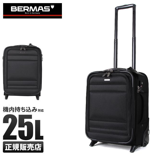 【カード28倍|5/30限定】【1年保証】バーマス ビジネスキャリーバッグ 機内持ち込み スーツケース SSサイズ ソフト BERMAS 25L 60422
